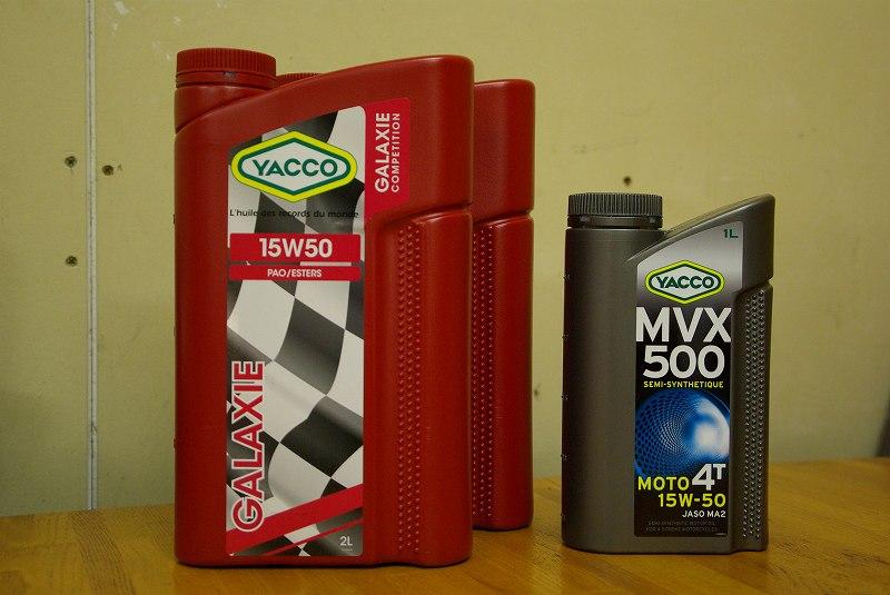 YACCO GALAXIEとMVX500