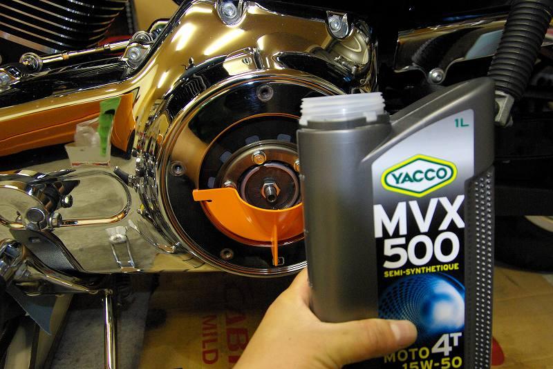YACCO MVX500